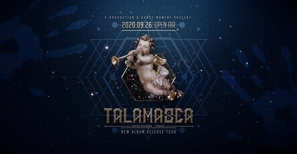 Indian Summer / Talamasca // 09.26.
